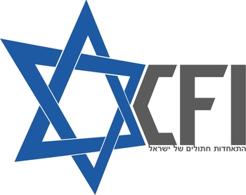 Logo of Cat Federation of Israel  club