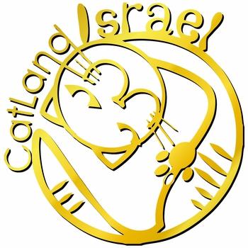 """Logo of CFC """"CatLand Israel"""" club"""