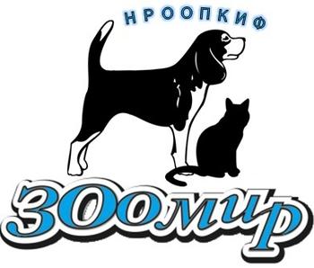 "Logo of NRPOCF ""ZooMir"" club"